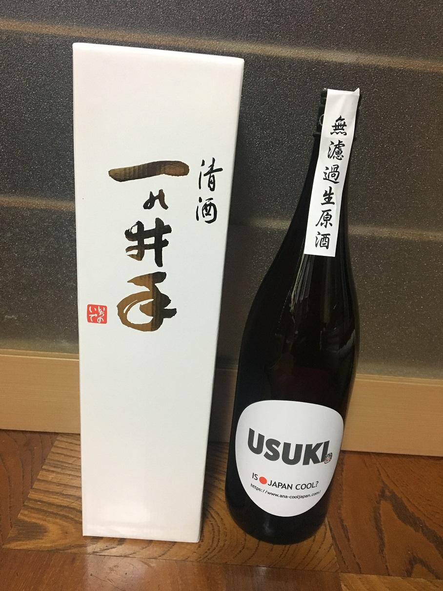 USUKI 画像② (2)